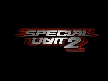 375px-Special_Unit_2_2001_Intertitle