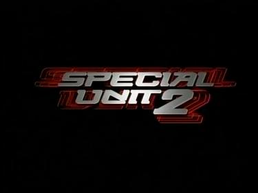 375px-Special_Unit_2_2001_Intertitle